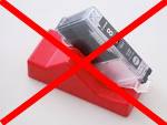 No chip resetters for CLI-220, PGI-221