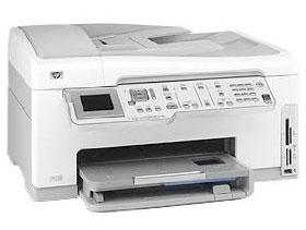 Hewlett Packard (HP) c7250 Photosmart Photo Inkjet Printer
