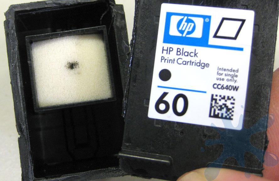 Cartridge | Freedom to Print!