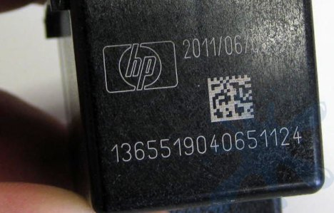 HP 75xl expiration date silk screened onto the cartridge - HP.com website says this is no big deal.