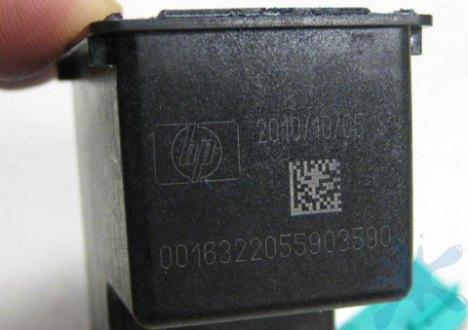 Hewlett packard (HP) 97 ink cartridge expiration date silkscreened on the cartridge itself.